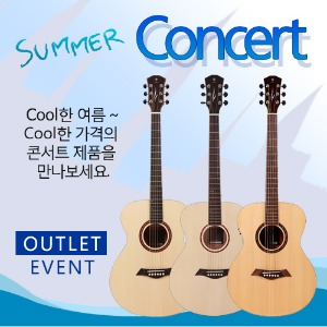 [OUTLET]SUMMER 콘서트